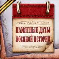 Пам <em>конкурс общеобразовательных организаций россии</em> даты Banner 100x100