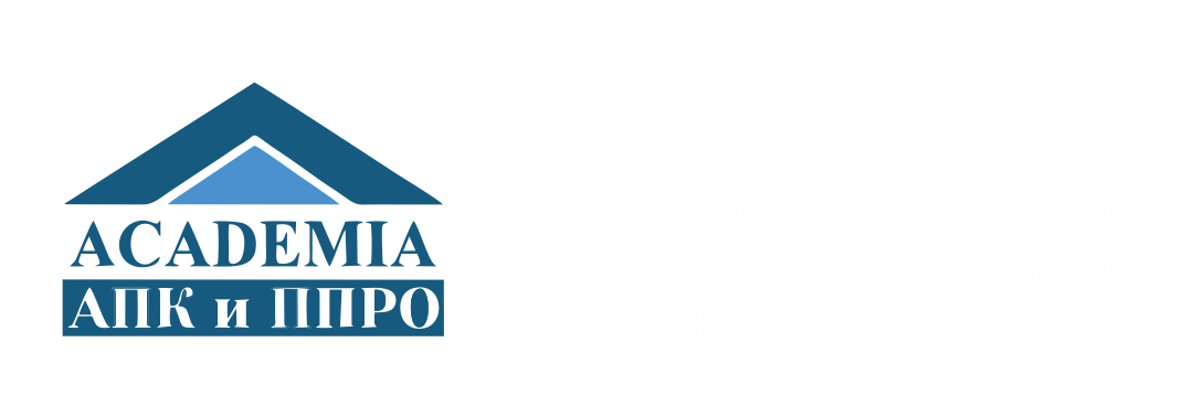 АпКРО
